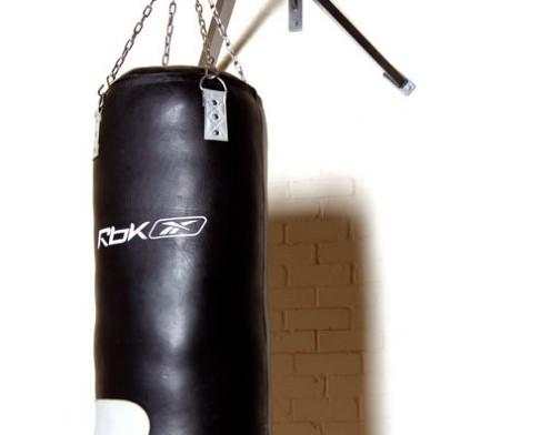 Boxsack | 1000 Fragen | kurz erklärt