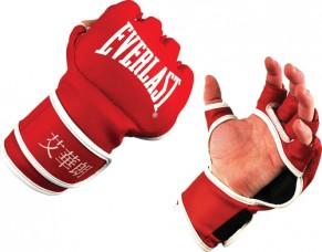 Everlast MA Training grappling gloves Leder 7760