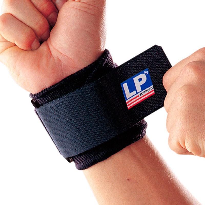 Abverkauf LP-Support 753 Basic Handgelenkgurt Schwarz