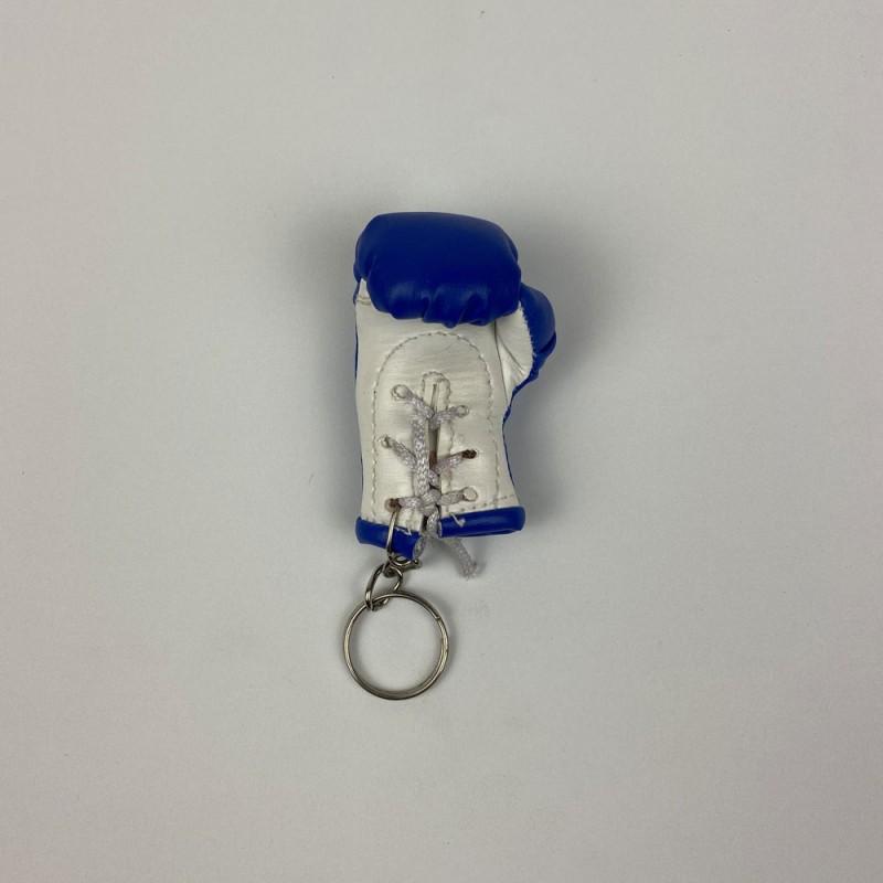 Schlüsselanhänger Boxhandschuh Blue