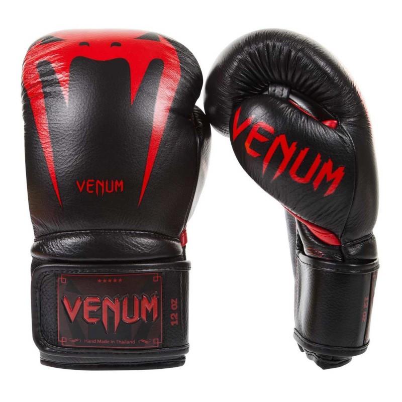Venum Giant 3.0 Boxing Gloves Black Devil