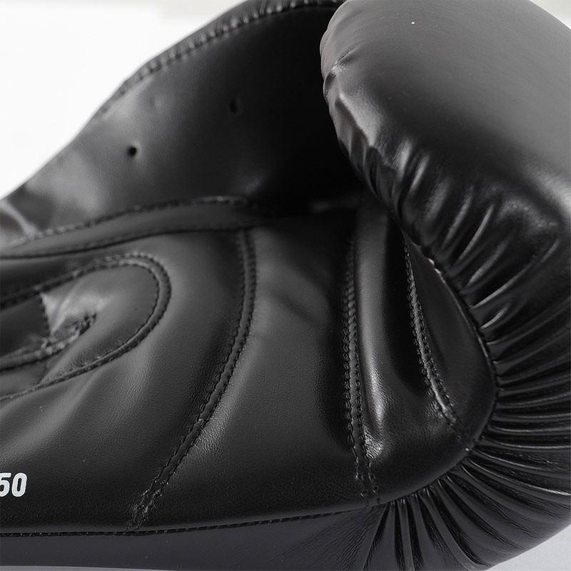 Adidas Speed 50 Boxhandschuhe