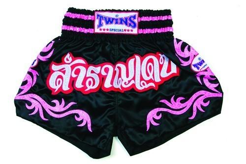 Abverkauf Twins Thaiboxtrunk nttbl  015