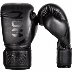 Venum Challenger 2.0 Boxing Gloves Black Black