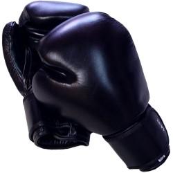 Tiger Boxhandschuhe Leder Schwarz