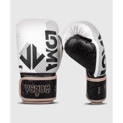 Venum Arrow Boxing Gloves Loma Edition White
