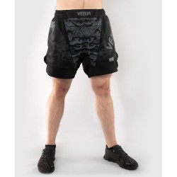 Venum Defender Fightshort Dark Camo