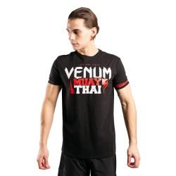 Venum Classic 20 Muay Thai T-Shirt