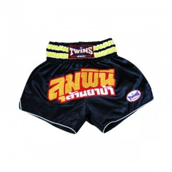 Twins Thaiboxing Fightshorts TTBL 60
