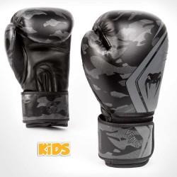 Venum Defender Contender 2.0 Boxhandschuhe Kids Black Black