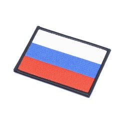 Phantom Nation Patch Russland