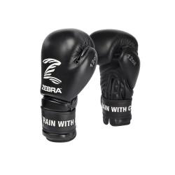 Zebra Boxhandschuhe PERFORMANCE Training black