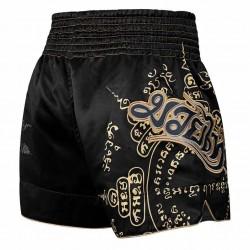 Hayabusa Falcon Muay Thai Short Black