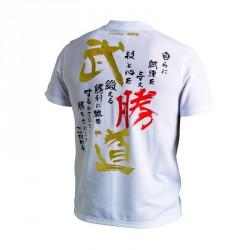 Abverkauf Adidas Combat Sport T-Shirt