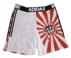 Abverkauf Adidas Impact MMA Short weiß