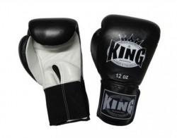 KING Boxhandschuhe Leder schwarz BGK-3