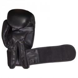 Ju- Sports Training Boxhandschuhe Schwarz