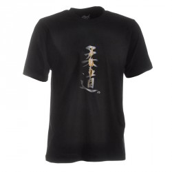 Ju- Sports Judo Shirt Classic Schwarz
